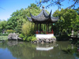 Canada 2006 - Chinese garden in the middle of the city.